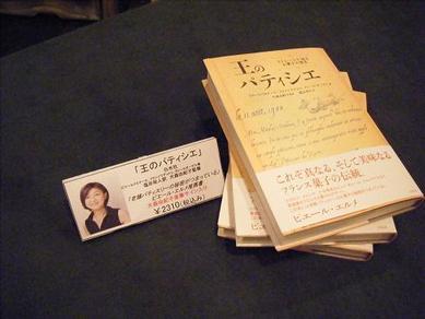yukikoomori 004.jpg